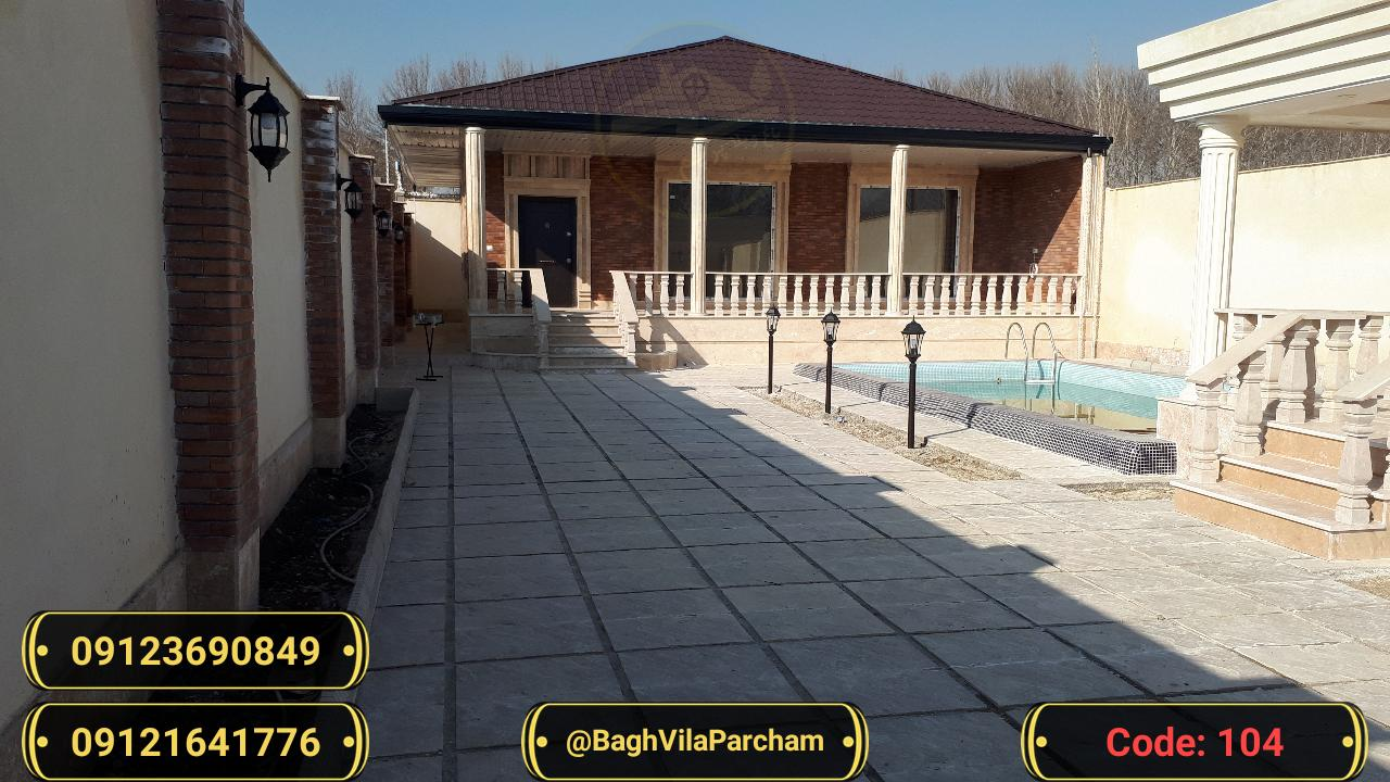 تصویر عکس باغ ویلا شماره 4 از ویلای ۵۰۰ متر ویلا Picture photo image 4 of ۵۰۰ متر ویلا