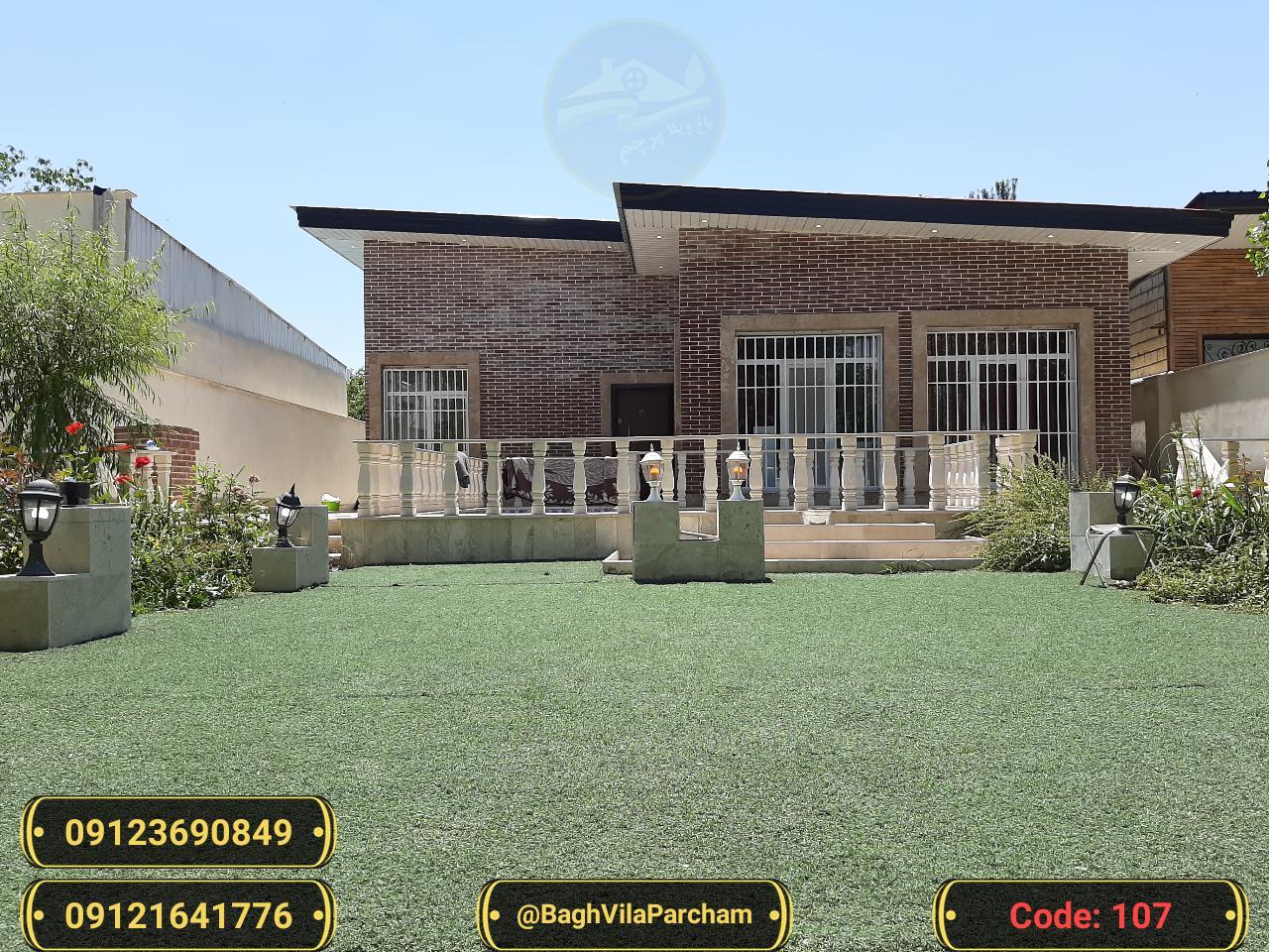 تصویر عکس باغ ویلا شماره 8 از ویلای ۵۰۰ متر ویلا Picture photo image 8 of ۵۰۰ متر ویلا