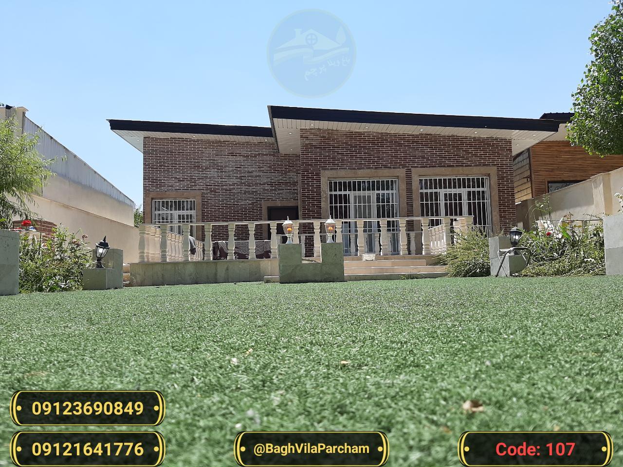 تصویر عکس باغ ویلا شماره 5 از ویلای ۵۰۰ متر ویلا Picture photo image 5 of ۵۰۰ متر ویلا