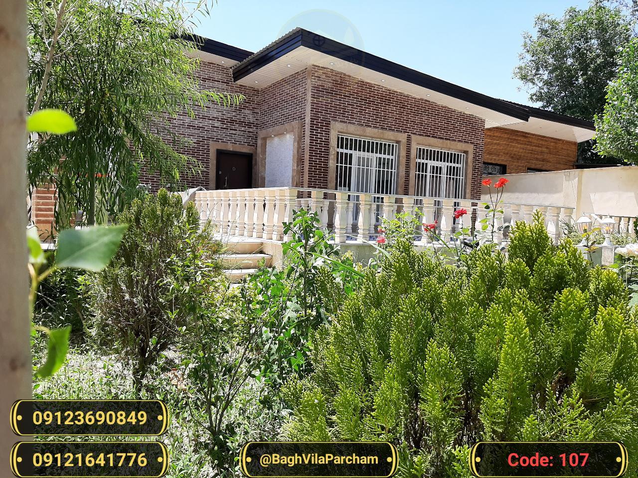 تصویر عکس باغ ویلا شماره 2 از ویلای ۵۰۰ متر ویلا Picture photo image 2 of ۵۰۰ متر ویلا