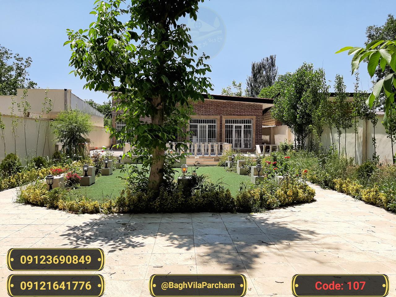 تصویر عکس باغ ویلا شماره 10 از ویلای ۵۰۰ متر ویلا Picture photo image 10 of ۵۰۰ متر ویلا