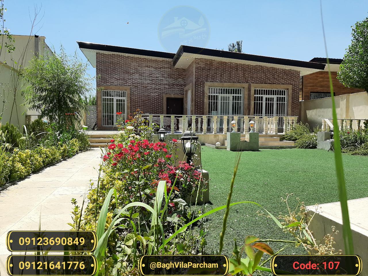 تصویر عکس باغ ویلا شماره 1 از ویلای ۵۰۰ متر ویلا Picture photo image 1 of ۵۰۰ متر ویلا