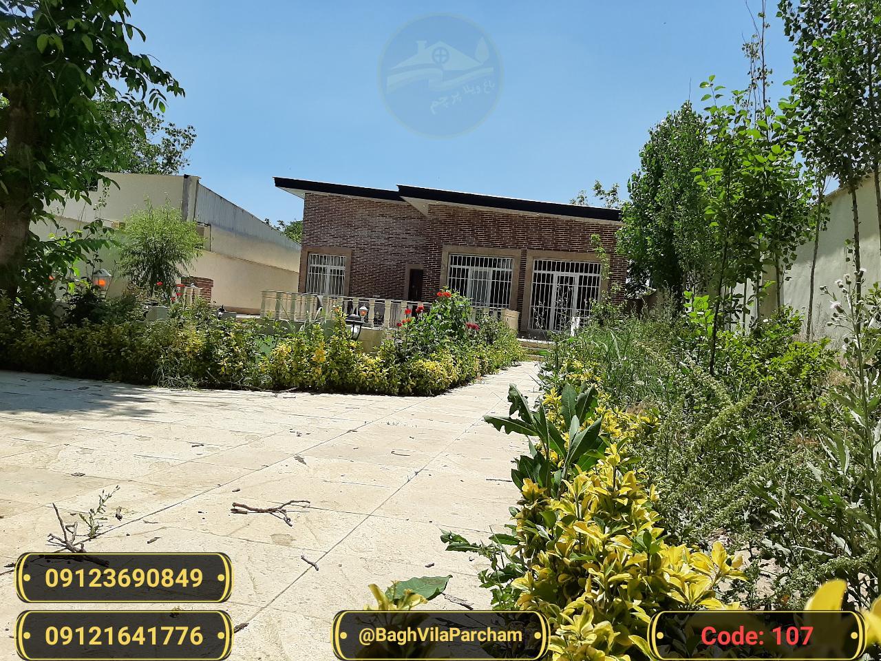 تصویر عکس باغ ویلا شماره 3 از ویلای ۵۰۰ متر ویلا Picture photo image 3 of ۵۰۰ متر ویلا
