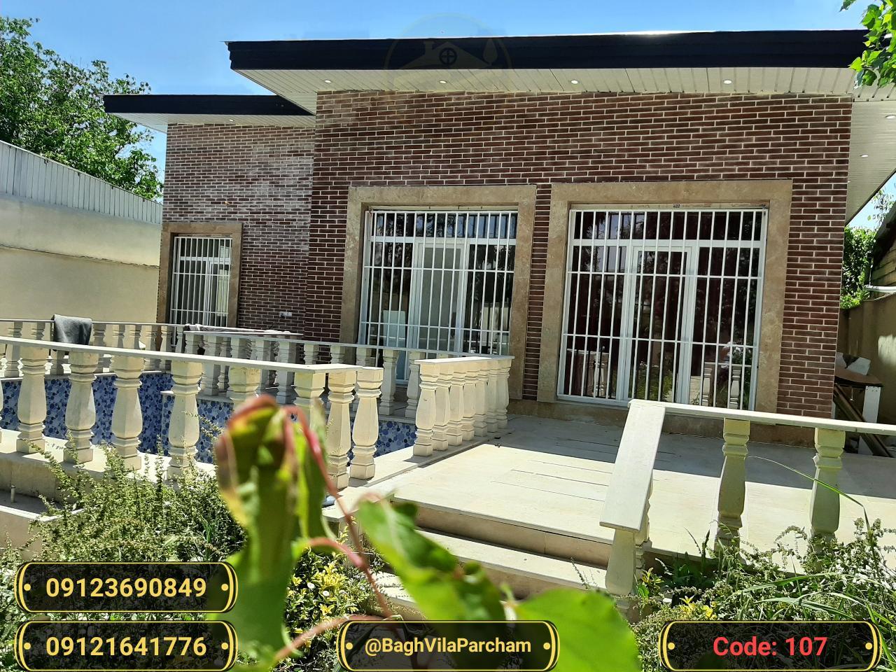 تصویر عکس باغ ویلا شماره 9 از ویلای ۵۰۰ متر ویلا Picture photo image 9 of ۵۰۰ متر ویلا