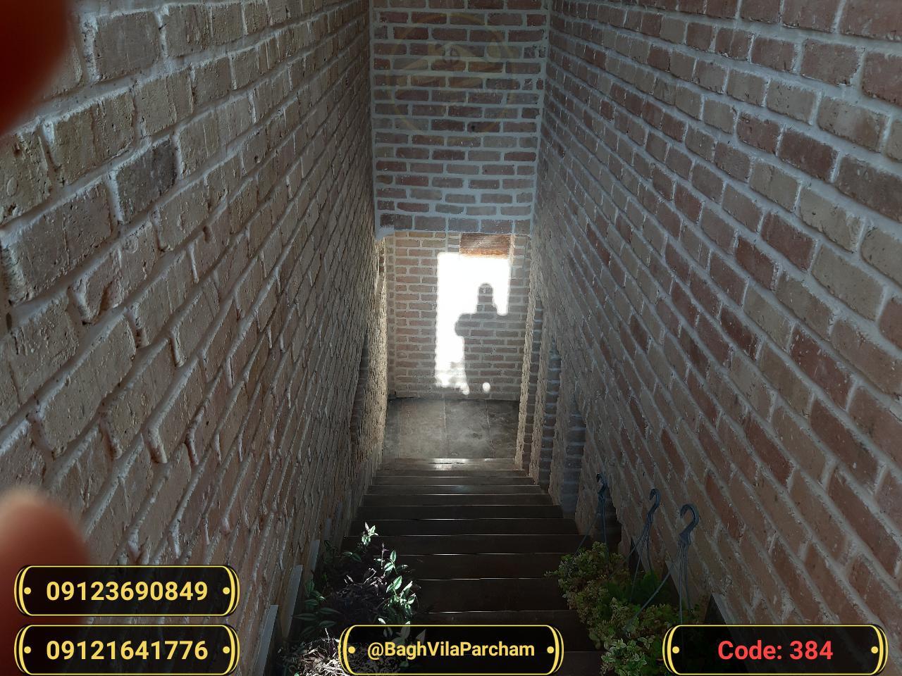 تصویر عکس باغ ویلا شماره 6 از ویلای ۶۰۰ متر ویلا Picture photo image 6 of ۶۰۰ متر ویلا