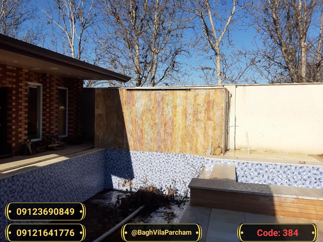 تصویر عکس باغ ویلا شماره 11 از ویلای ۶۰۰ متر ویلا Picture photo image 11 of ۶۰۰ متر ویلا
