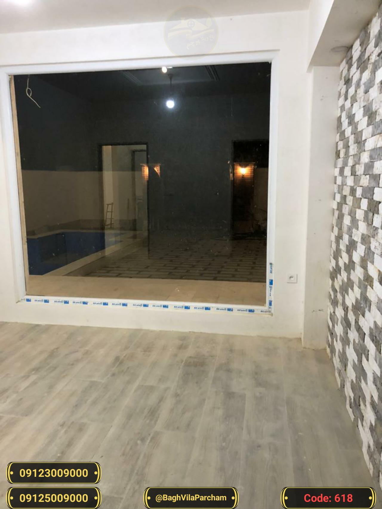 تصویر عکس باغ ویلا شماره 9 از ویلای ویلا ۲۲۰ متری Picture photo image 9 of ویلا ۲۲۰ متری