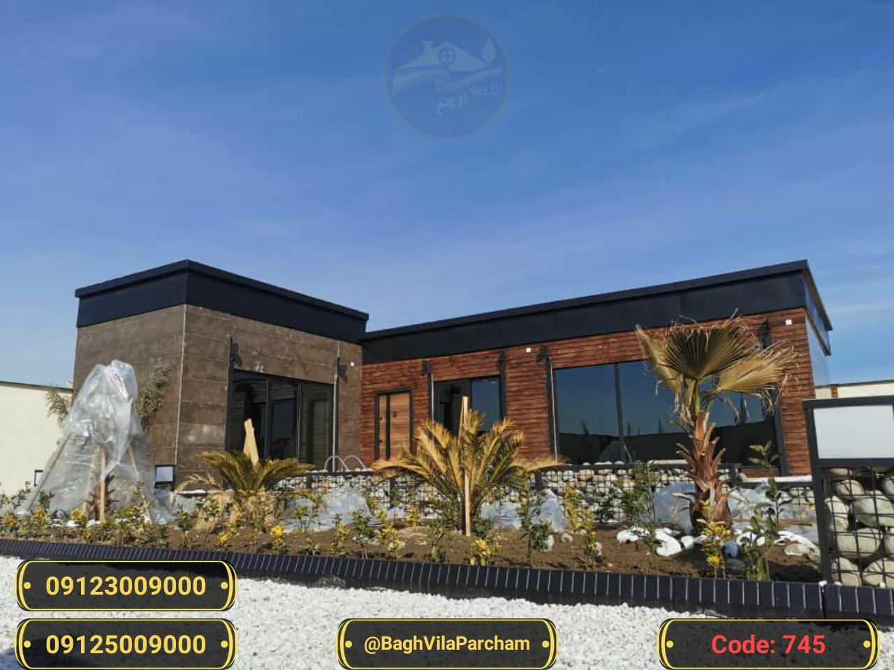 تصویر عکس باغ ویلا شماره 2 از ویلای ۴۵۰ متر ویلا مدرن و شیک Picture photo image 2 of ۴۵۰ متر ویلا مدرن و شیک
