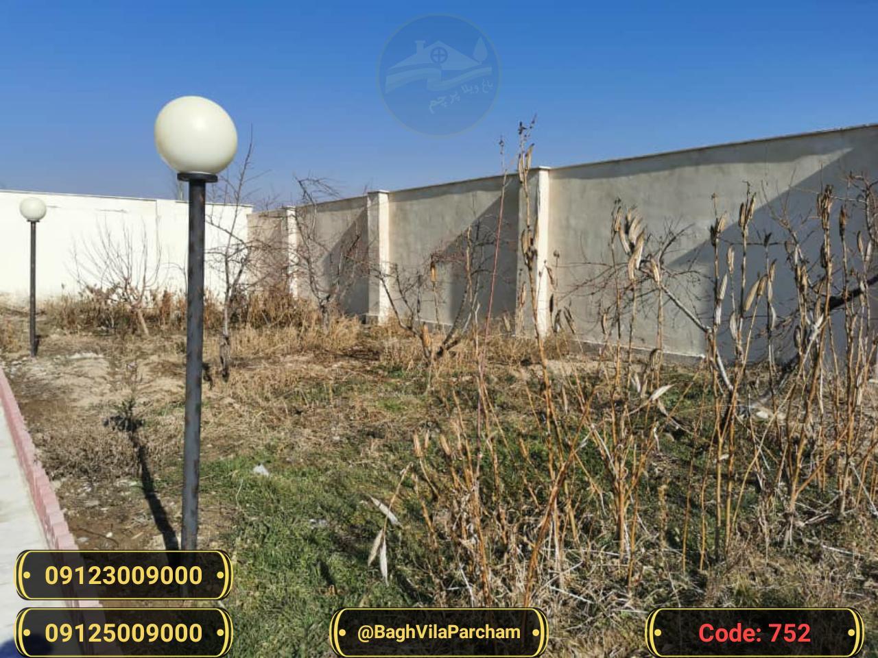 تصویر عکس باغ ویلا شماره 3 از ویلای ۱۰۵۰ متر ویلا کلاسیک Picture photo image 3 of ۱۰۵۰ متر ویلا کلاسیک