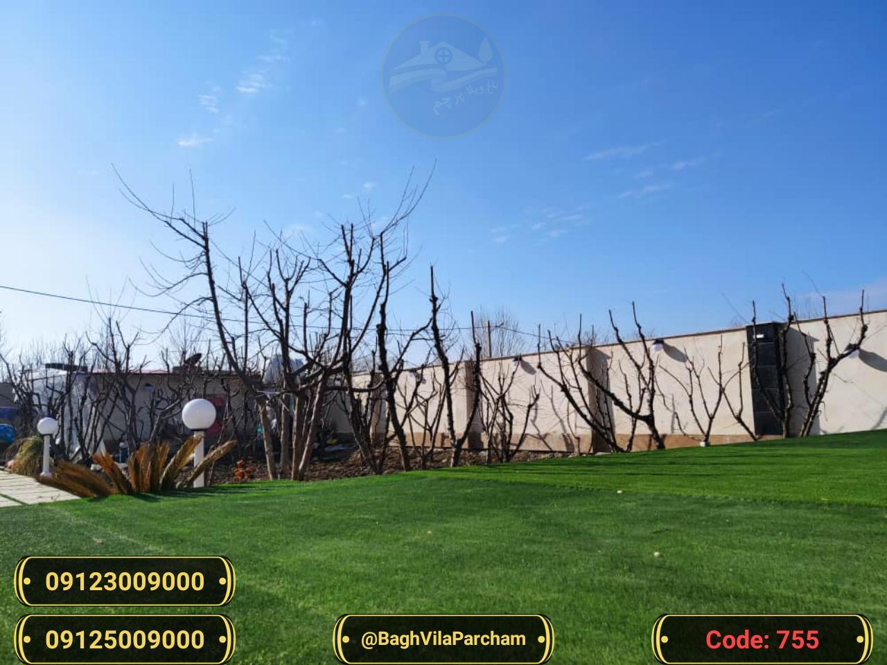 تصویر عکس باغ ویلا شماره 3 از ویلای ۷۰۰ متر ویلا مدرن و شیک Picture photo image 3 of ۷۰۰ متر ویلا مدرن و شیک