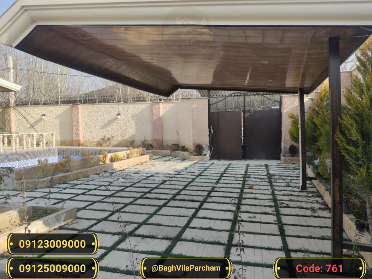 تصویر عکس باغ ویلا شماره 4 از ویلای ۵۰۰ متر ویلا کلاسیک Picture photo image 4 of ۵۰۰ متر ویلا کلاسیک