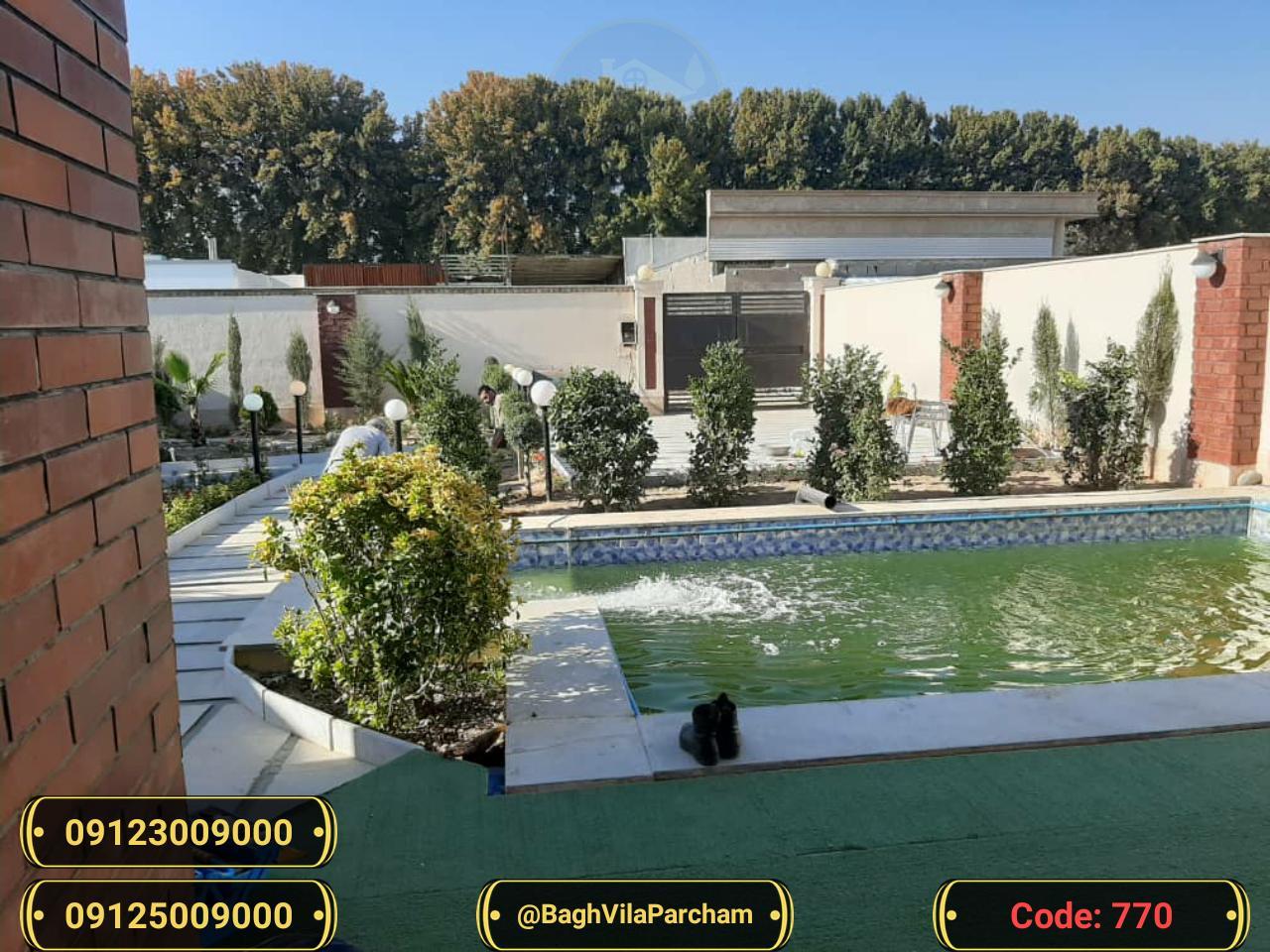 تصویر عکس باغ ویلا شماره 1 از ویلای ۵۰۰ متر ویلا زیبا Picture photo image 1 of ۵۰۰ متر ویلا زیبا