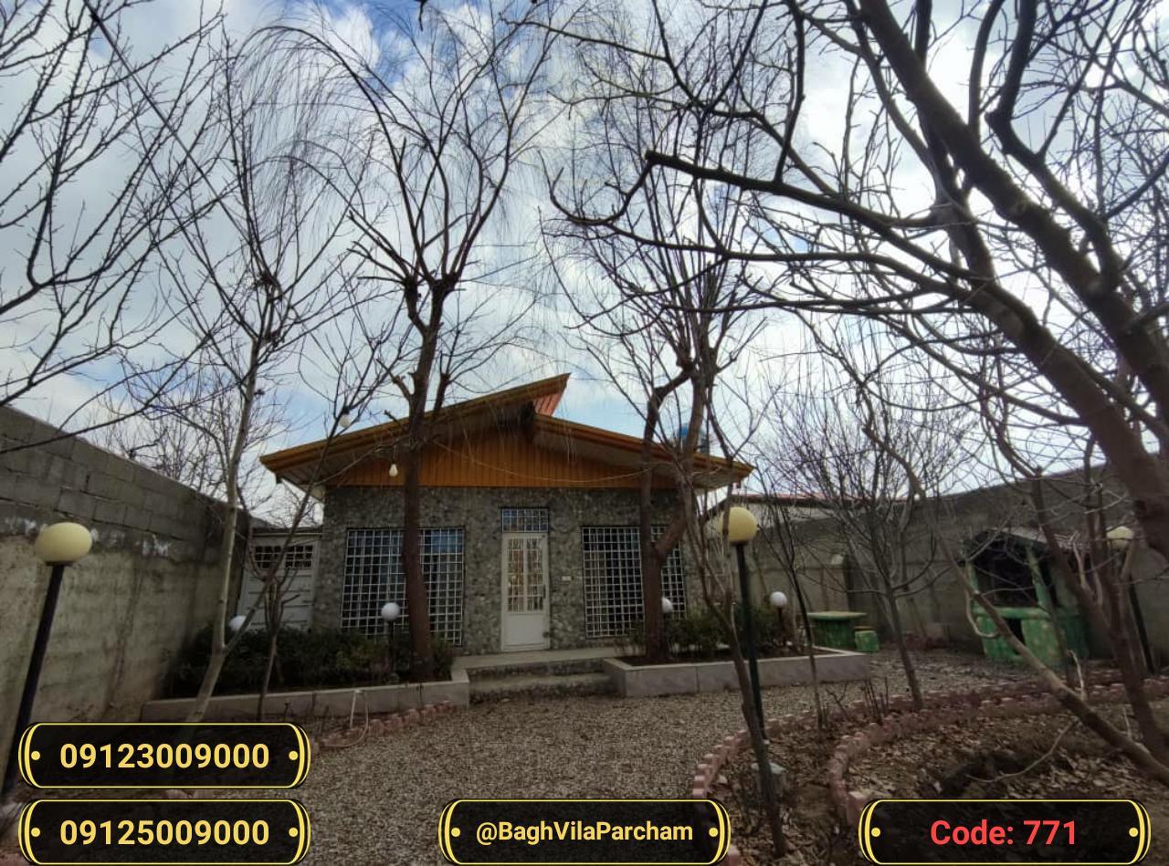 تصویر عکس باغ ویلا شماره 1 از ویلای ۵۰۰ متر ویلا کلاسیک Picture photo image 1 of ۵۰۰ متر ویلا کلاسیک