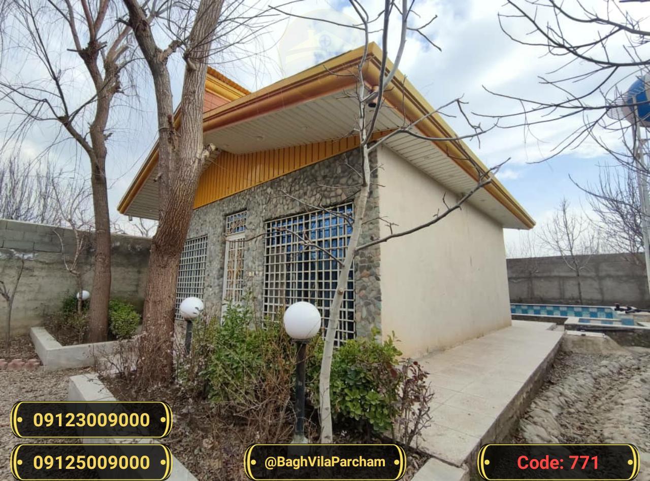 تصویر عکس باغ ویلا شماره 9 از ویلای ۵۰۰ متر ویلا کلاسیک Picture photo image 9 of ۵۰۰ متر ویلا کلاسیک