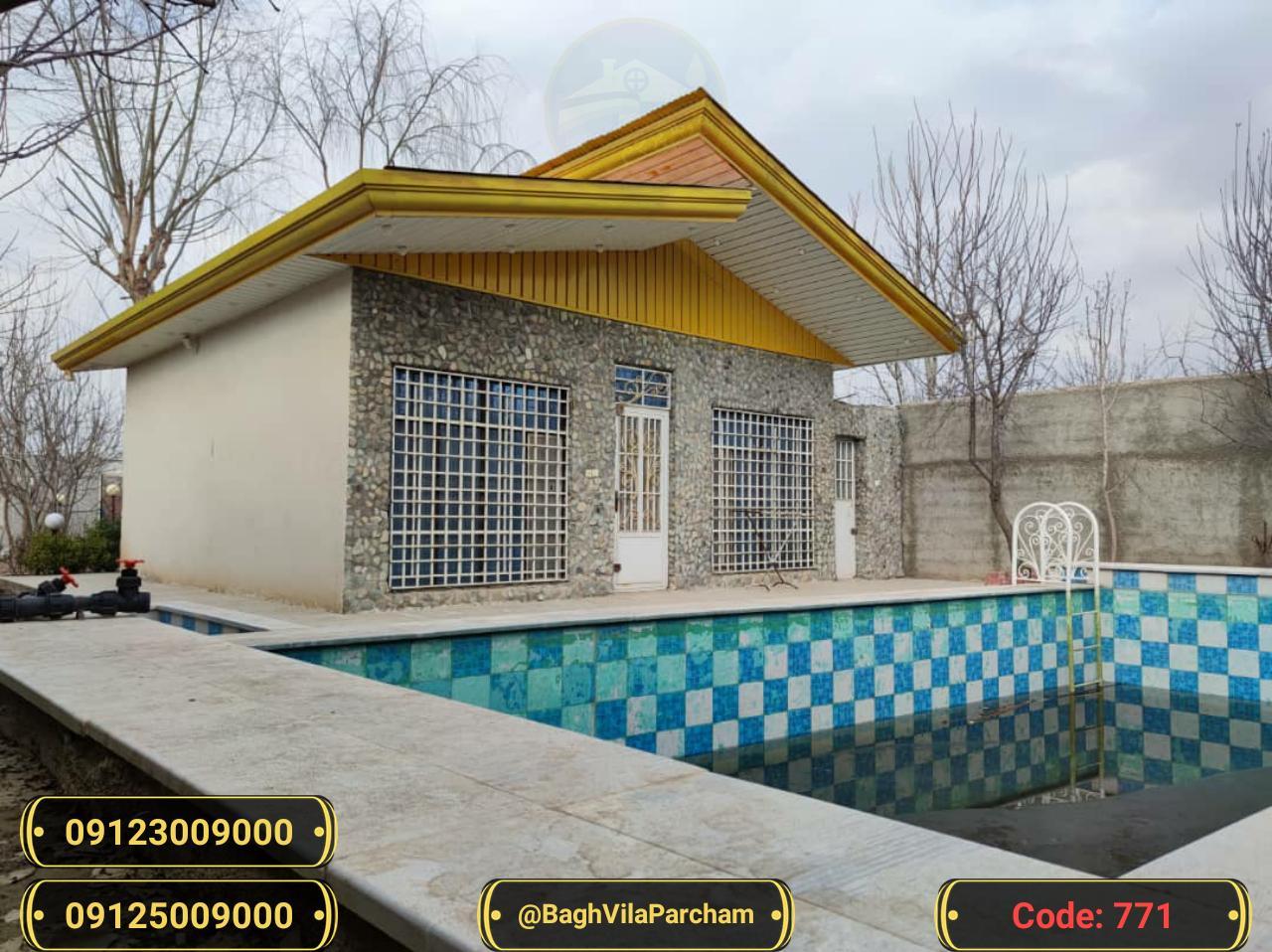 تصویر عکس باغ ویلا شماره 6 از ویلای ۵۰۰ متر ویلا کلاسیک Picture photo image 6 of ۵۰۰ متر ویلا کلاسیک