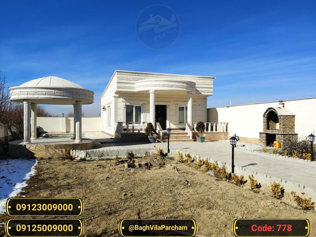 تصویر عکس باغ ویلا شماره 3 از ویلای ۵۰۰ متر ویلا کلاسیک Picture photo image 3 of ۵۰۰ متر ویلا کلاسیک