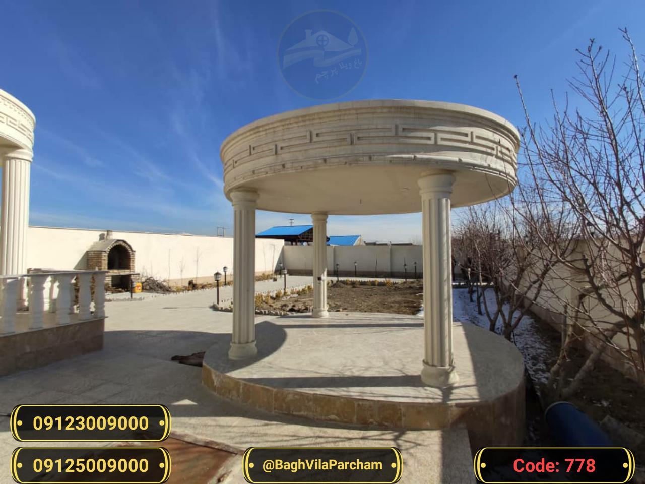 تصویر عکس باغ ویلا شماره 8 از ویلای ۵۰۰ متر ویلا کلاسیک Picture photo image 8 of ۵۰۰ متر ویلا کلاسیک