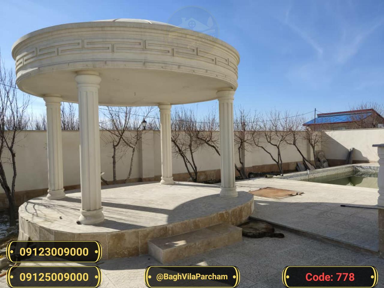 تصویر عکس باغ ویلا شماره 2 از ویلای ۵۰۰ متر ویلا کلاسیک Picture photo image 2 of ۵۰۰ متر ویلا کلاسیک