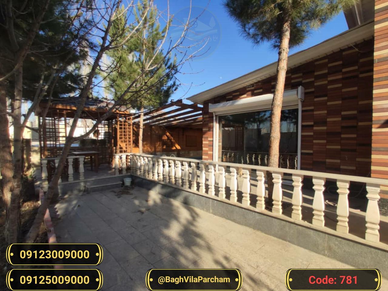 تصویر عکس باغ ویلا شماره 1 از ویلای ۱۰۵۰ متر ویلا Picture photo image 1 of ۱۰۵۰ متر ویلا
