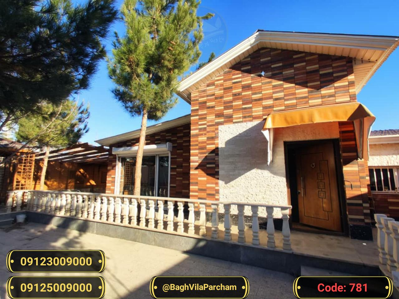 تصویر عکس باغ ویلا شماره 7 از ویلای ۱۰۵۰ متر ویلا Picture photo image 7 of ۱۰۵۰ متر ویلا