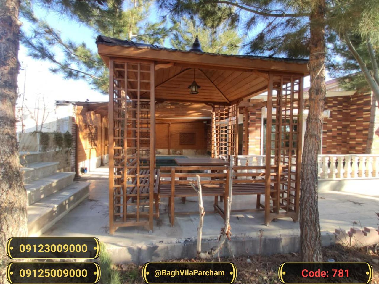 تصویر عکس باغ ویلا شماره 5 از ویلای ۱۰۵۰ متر ویلا Picture photo image 5 of ۱۰۵۰ متر ویلا