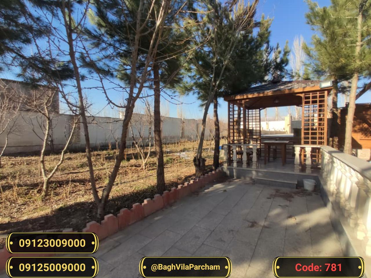 تصویر عکس باغ ویلا شماره 9 از ویلای ۱۰۵۰ متر ویلا Picture photo image 9 of ۱۰۵۰ متر ویلا