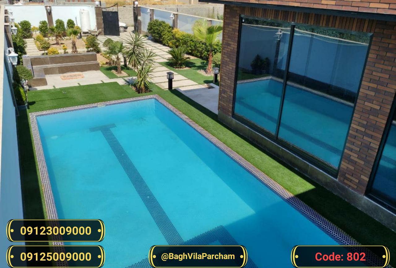 تصویر عکس باغ ویلا شماره 14 از ویلای ۵۰۰ متر ویلا مدرن Picture photo image 14 of ۵۰۰ متر ویلا مدرن