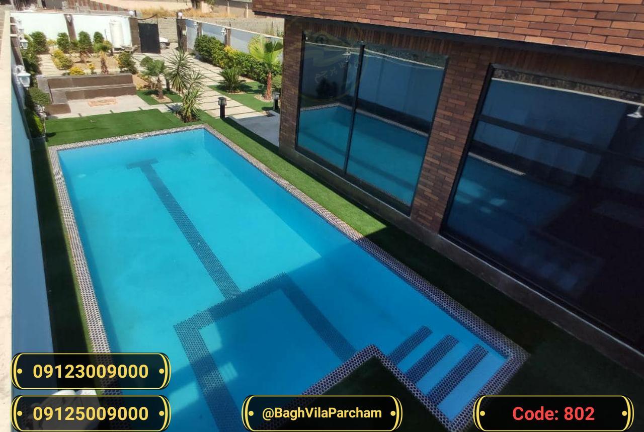 تصویر عکس باغ ویلا شماره 13 از ویلای ۵۰۰ متر ویلا مدرن Picture photo image 13 of ۵۰۰ متر ویلا مدرن