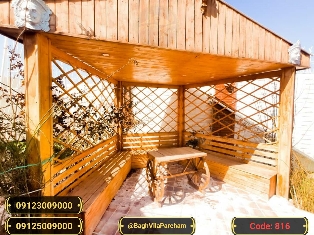 تصویر عکس باغ ویلا شماره 3 از ویلای ۵۰۰ متر ویلا شیک و زیبا Picture photo image 3 of ۵۰۰ متر ویلا شیک و زیبا