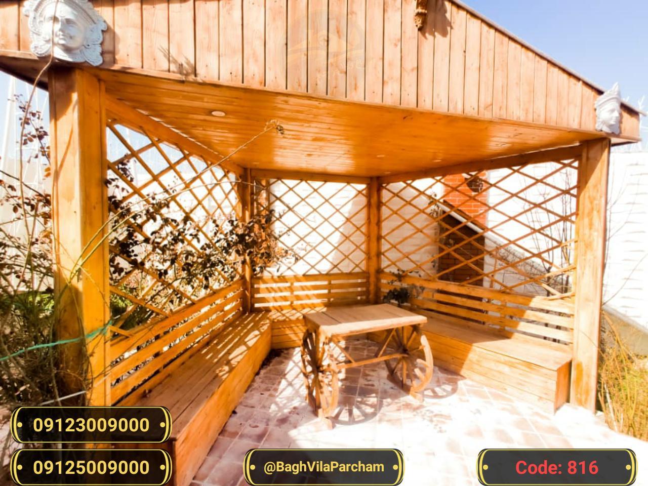 تصویر عکس باغ ویلا شماره 14 از ویلای ۵۰۰ متر ویلا شیک و زیبا Picture photo image 14 of ۵۰۰ متر ویلا شیک و زیبا