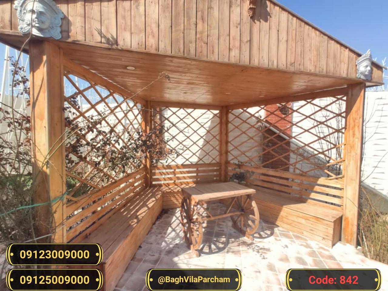 تصویر عکس باغ ویلا شماره 4 از ویلای ۵۰۰ متر ویلا تمام چوب Picture photo image 4 of ۵۰۰ متر ویلا تمام چوب