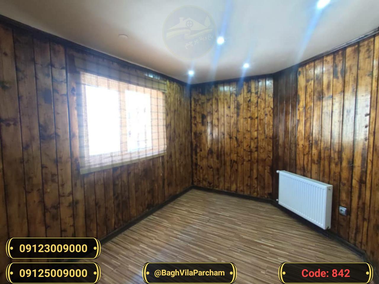 تصویر عکس باغ ویلا شماره 12 از ویلای ۵۰۰ متر ویلا تمام چوب Picture photo image 12 of ۵۰۰ متر ویلا تمام چوب