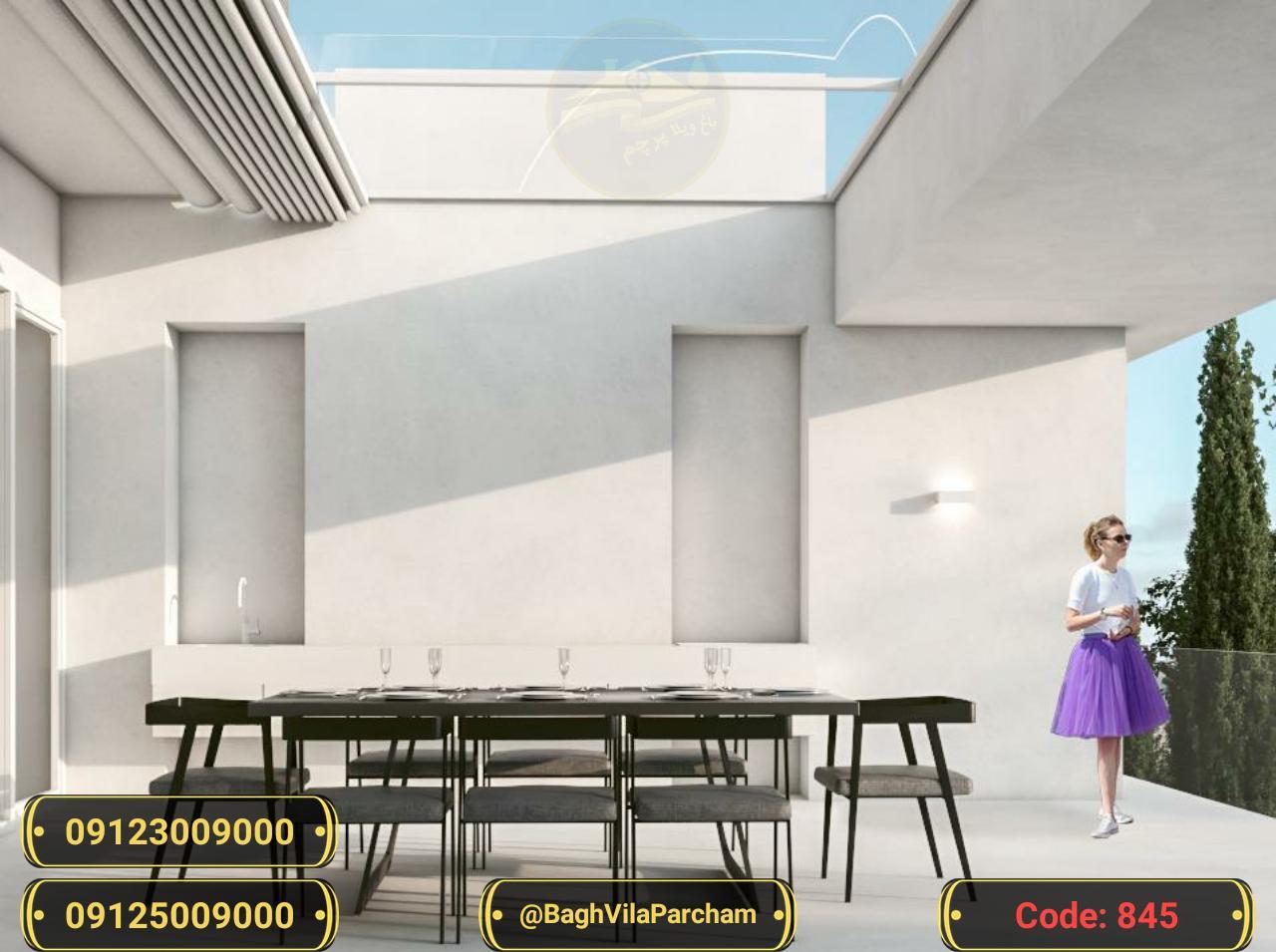 تصویر عکس باغ ویلا شماره 4 از ویلای ۸۳۳ متر ویلا تریبلکس فوق العاده Picture photo image 4 of ۸۳۳ متر ویلا تریبلکس فوق العاده