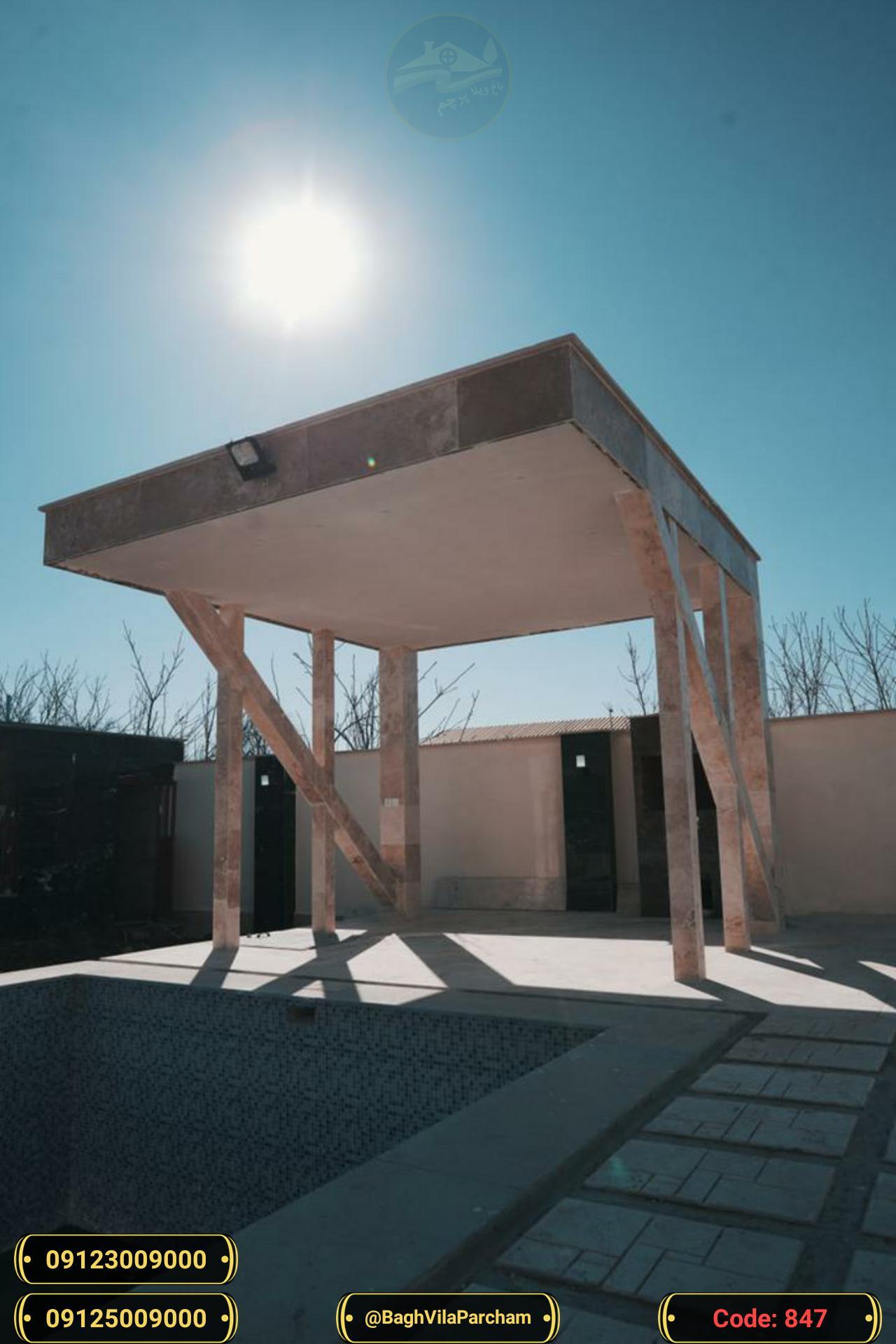 تصویر عکس باغ ویلا شماره 9 از ویلای ۵۰۰ متر ویلا مدرن و شیک Picture photo image 9 of ۵۰۰ متر ویلا مدرن و شیک