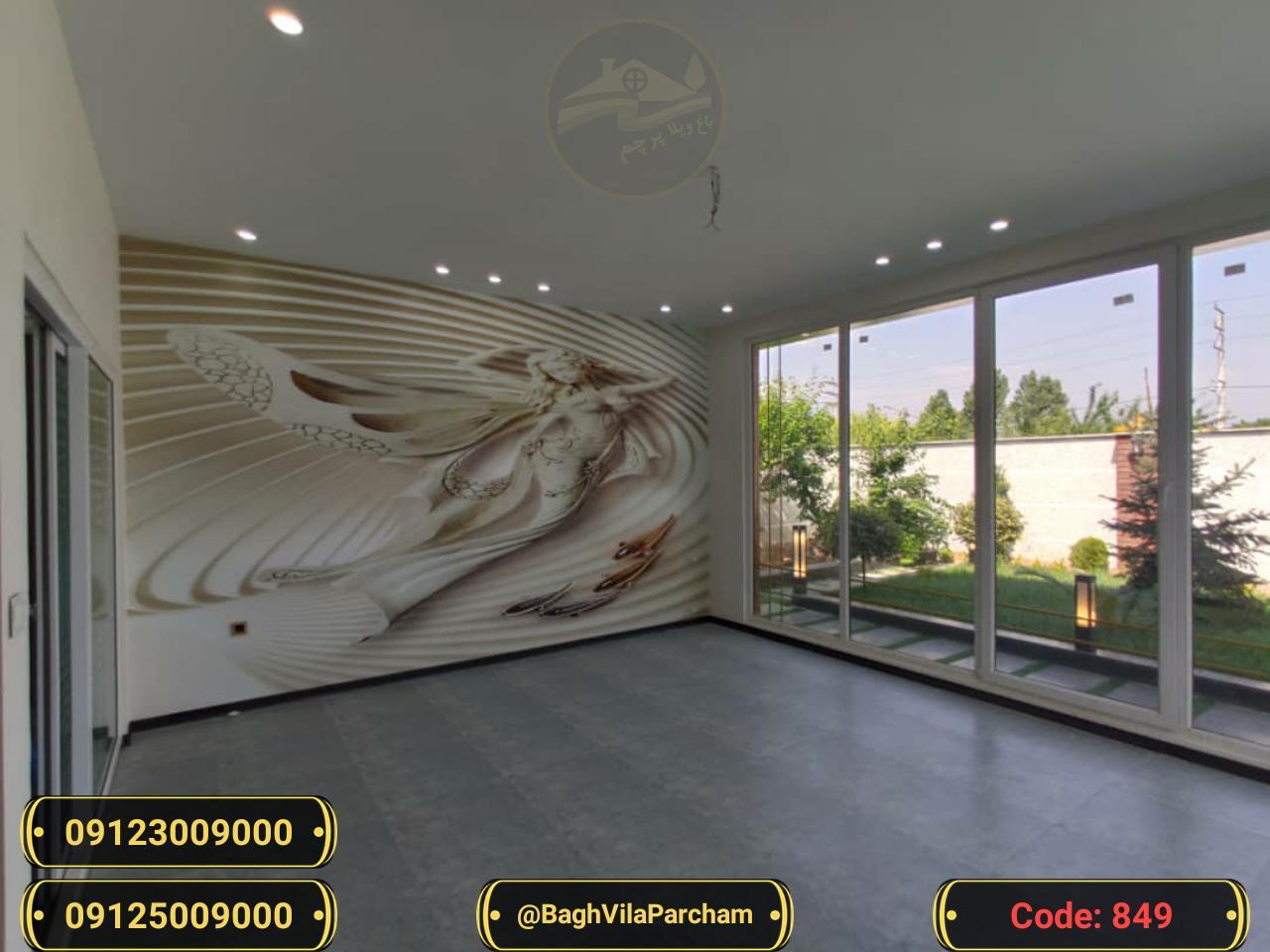 تصویر عکس باغ ویلا شماره 11 از ویلای ۶۰۰ متر ویلا مدرن و شیک Picture photo image 11 of ۶۰۰ متر ویلا مدرن و شیک