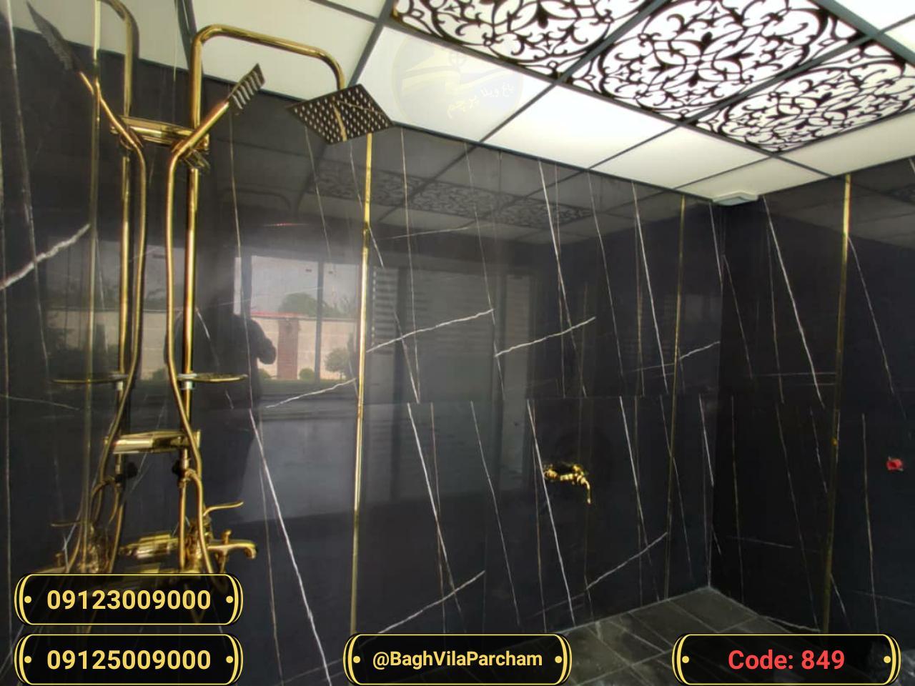 تصویر عکس باغ ویلا شماره 19 از ویلای ۶۰۰ متر ویلا مدرن و شیک Picture photo image 19 of ۶۰۰ متر ویلا مدرن و شیک