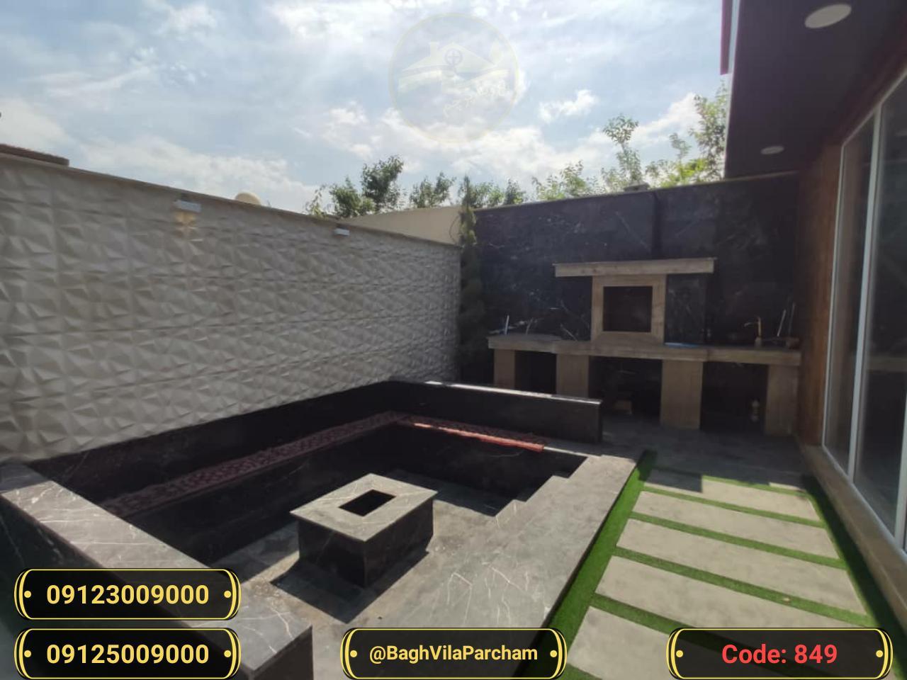 تصویر عکس باغ ویلا شماره 8 از ویلای ۶۰۰ متر ویلا مدرن و شیک Picture photo image 8 of ۶۰۰ متر ویلا مدرن و شیک
