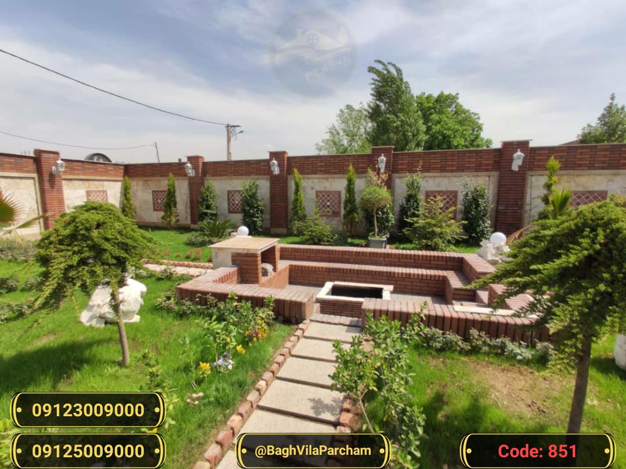 تصویر عکس باغ ویلا شماره 7 از ویلای ۵۵۰ متر ویلا مدرن Picture photo image 7 of ۵۵۰ متر ویلا مدرن
