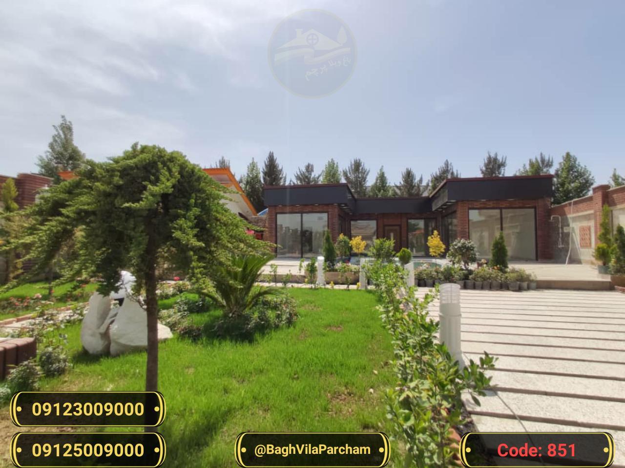 تصویر عکس باغ ویلا شماره 9 از ویلای ۵۵۰ متر ویلا مدرن Picture photo image 9 of ۵۵۰ متر ویلا مدرن