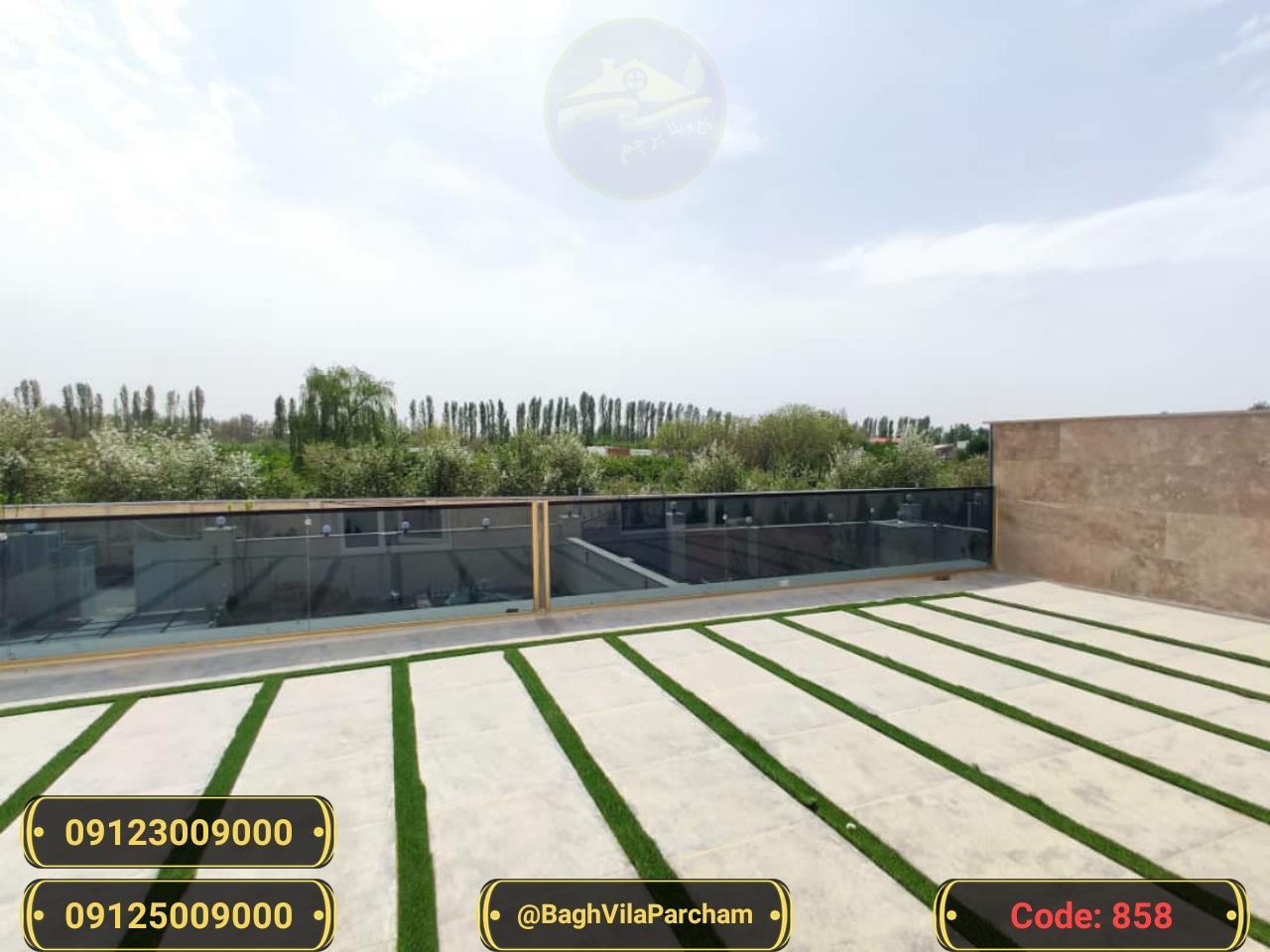 تصویر عکس باغ ویلا شماره 6 از ویلای ۵۰۰ متر ویلا دوبلکس مدرن Picture photo image 6 of ۵۰۰ متر ویلا دوبلکس مدرن