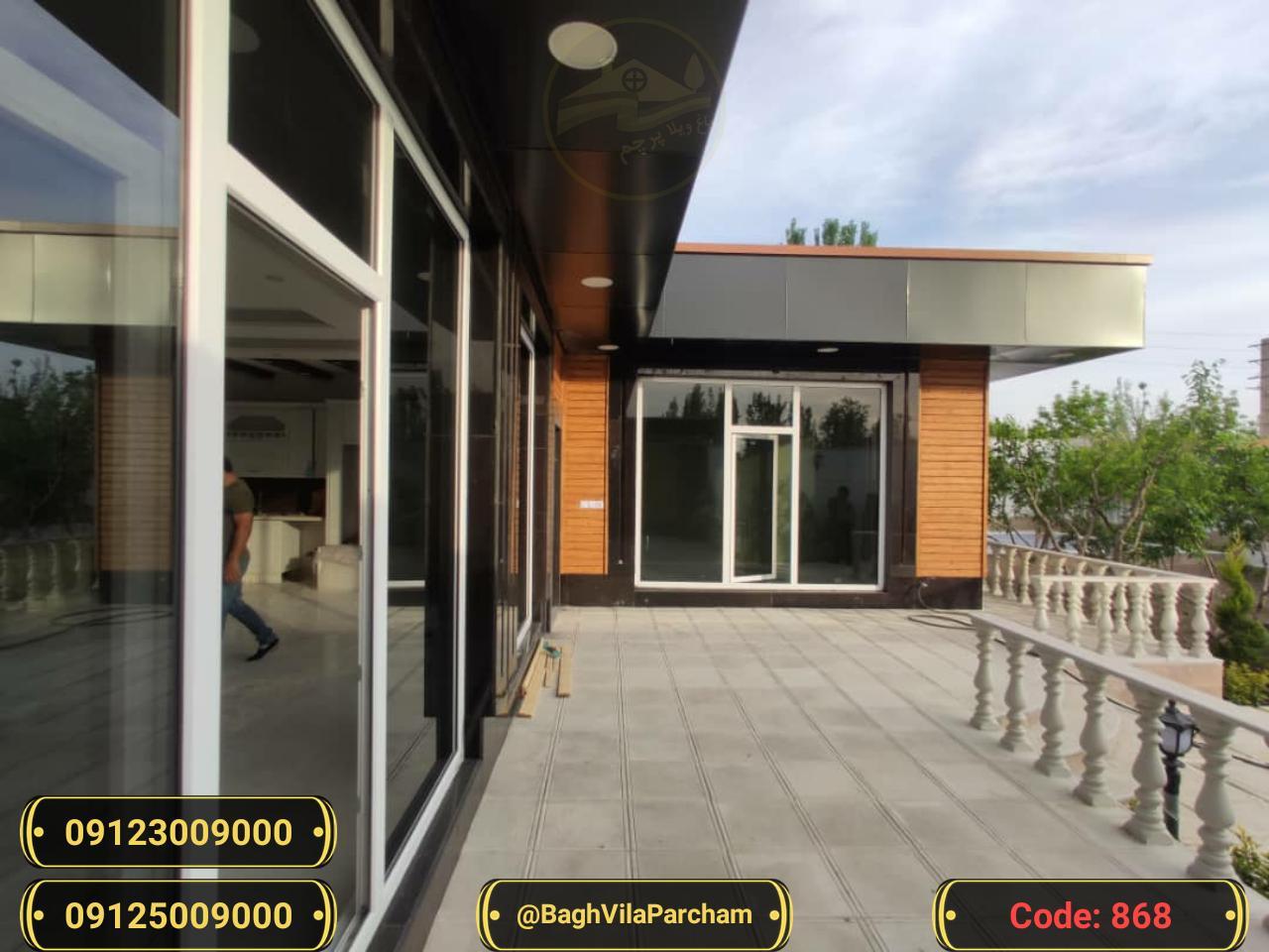 تصویر عکس باغ ویلا شماره 8 از ویلای ۵۰۰ متر ویلا شیک و مدرن Picture photo image 8 of ۵۰۰ متر ویلا شیک و مدرن