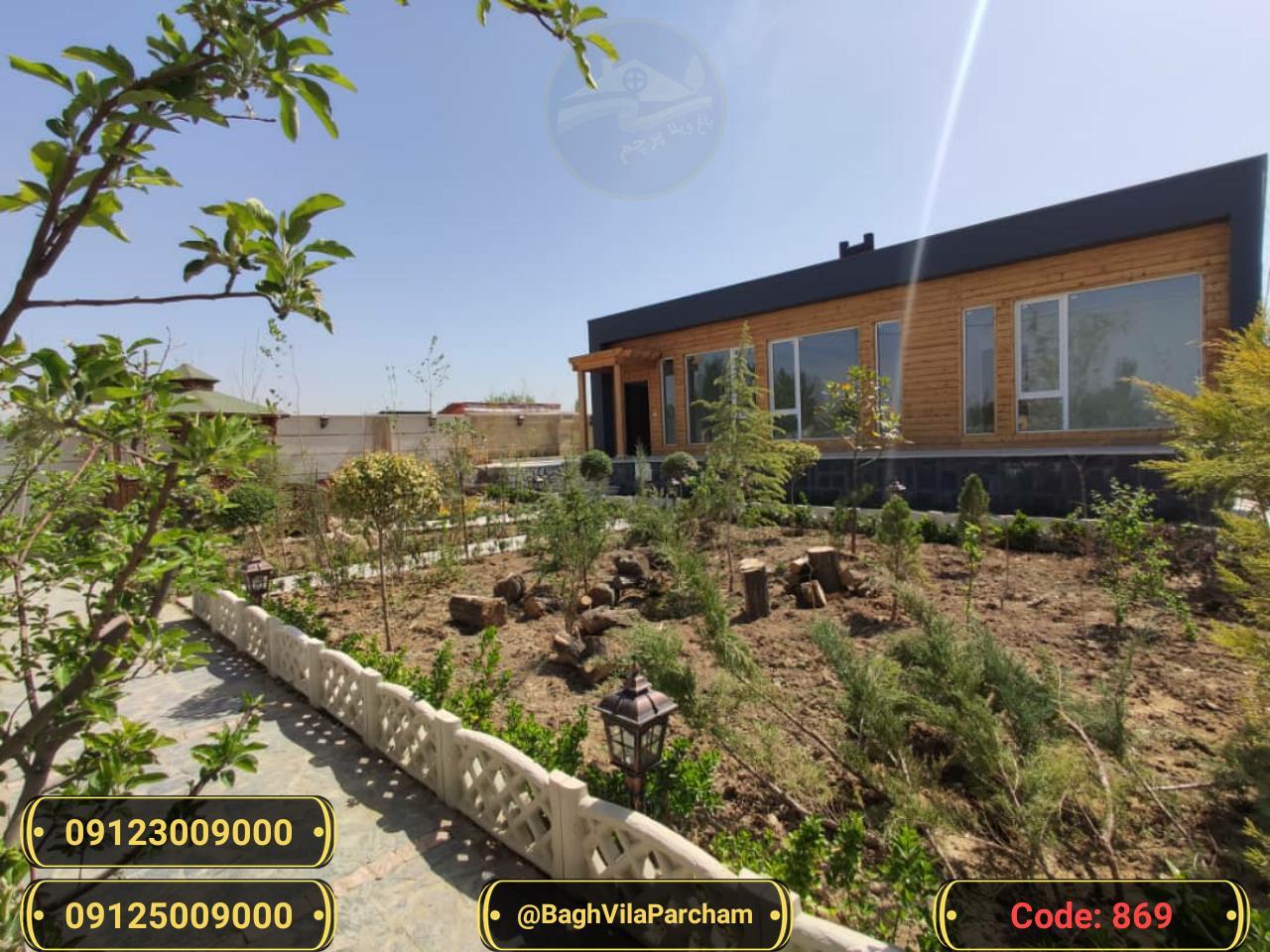 تصویر عکس باغ ویلا شماره 3 از ویلای ۷۵۰  متر ویلا مدرن Picture photo image 3 of ۷۵۰  متر ویلا مدرن