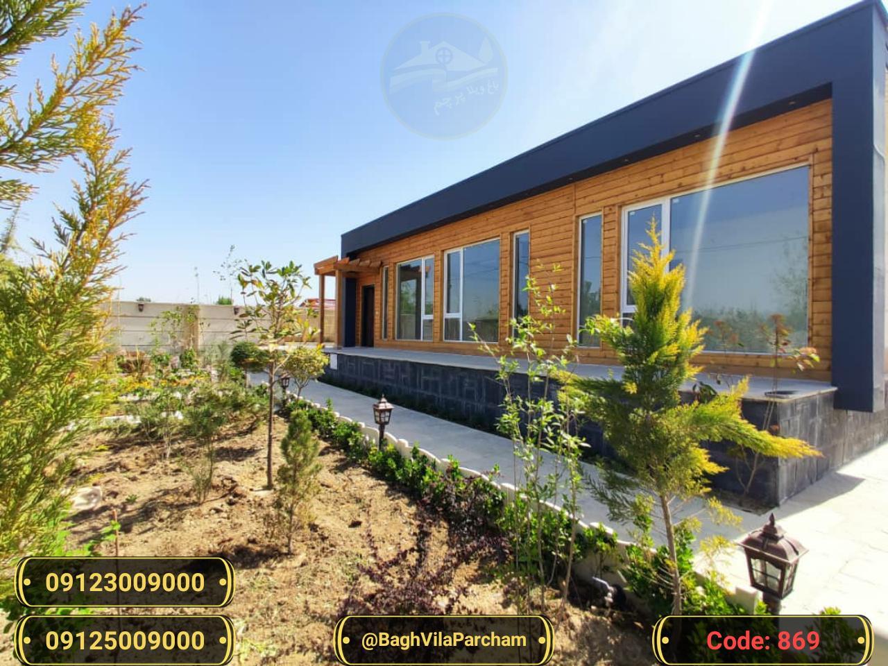 تصویر عکس باغ ویلا شماره 5 از ویلای ۷۵۰  متر ویلا مدرن Picture photo image 5 of ۷۵۰  متر ویلا مدرن