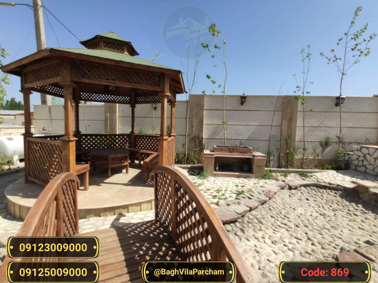 تصویر عکس باغ ویلا شماره 9 از ویلای ۷۵۰  متر ویلا مدرن Picture photo image 9 of ۷۵۰  متر ویلا مدرن