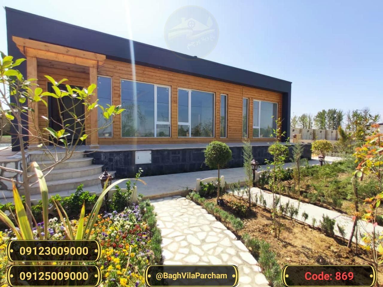 تصویر عکس باغ ویلا شماره 12 از ویلای ۷۵۰  متر ویلا مدرن Picture photo image 12 of ۷۵۰  متر ویلا مدرن