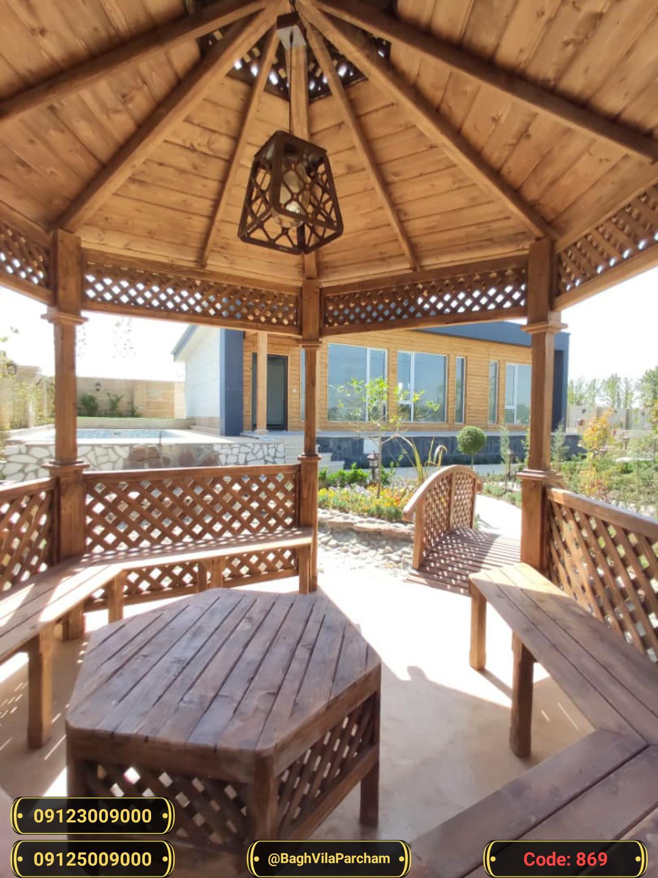 تصویر عکس باغ ویلا شماره 1 از ویلای ۷۵۰  متر ویلا مدرن Picture photo image 1 of ۷۵۰  متر ویلا مدرن