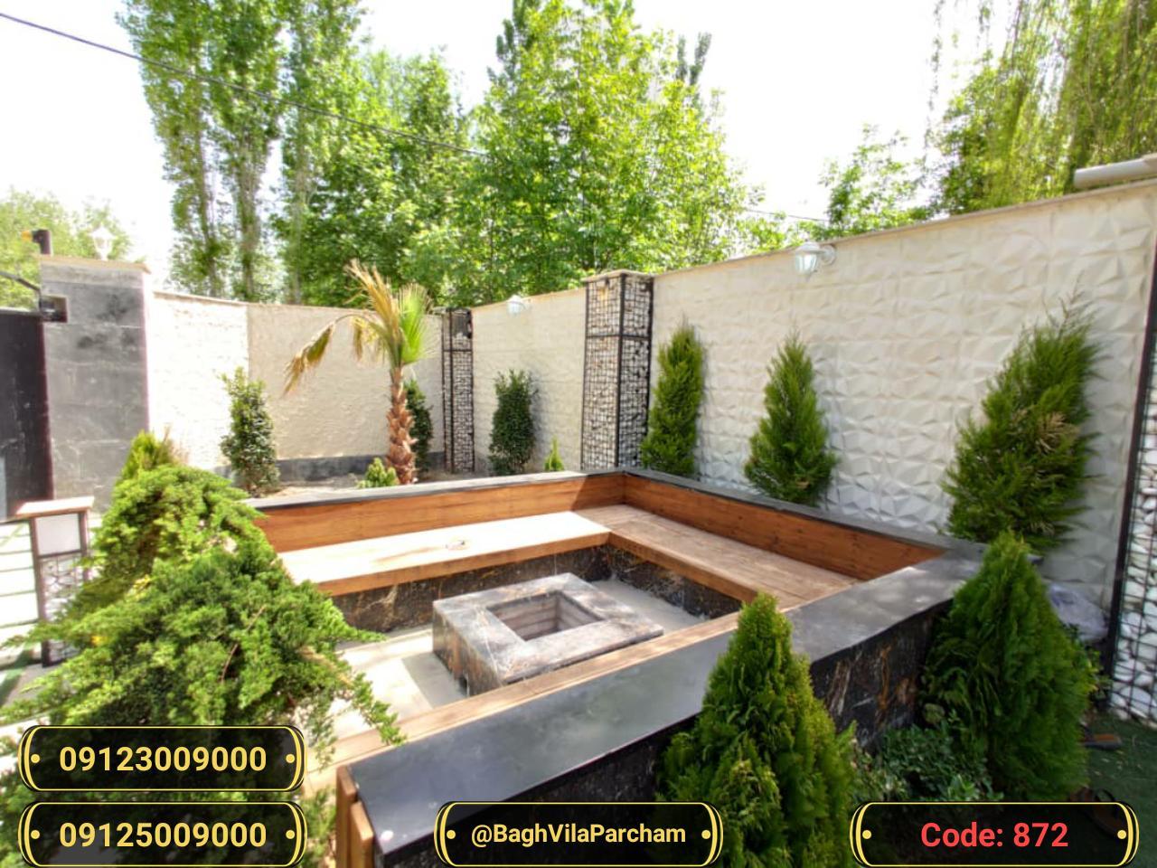 تصویر عکس باغ ویلا شماره 4 از ویلای ۵۰۰ متر ویلا مدرن Picture photo image 4 of ۵۰۰ متر ویلا مدرن