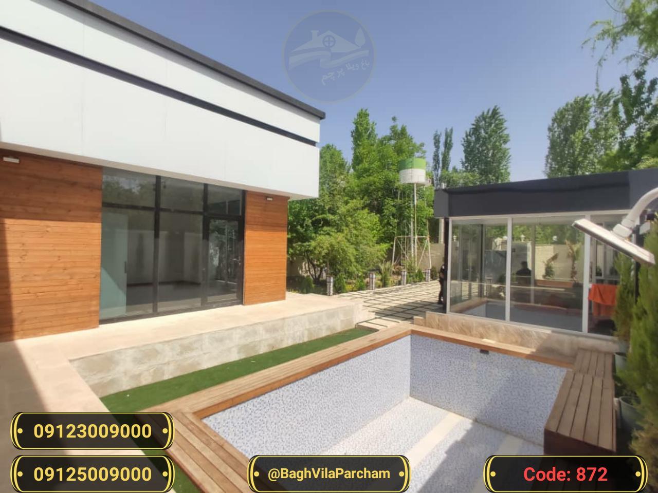 تصویر عکس باغ ویلا شماره 1 از ویلای ۵۰۰ متر ویلا مدرن Picture photo image 1 of ۵۰۰ متر ویلا مدرن
