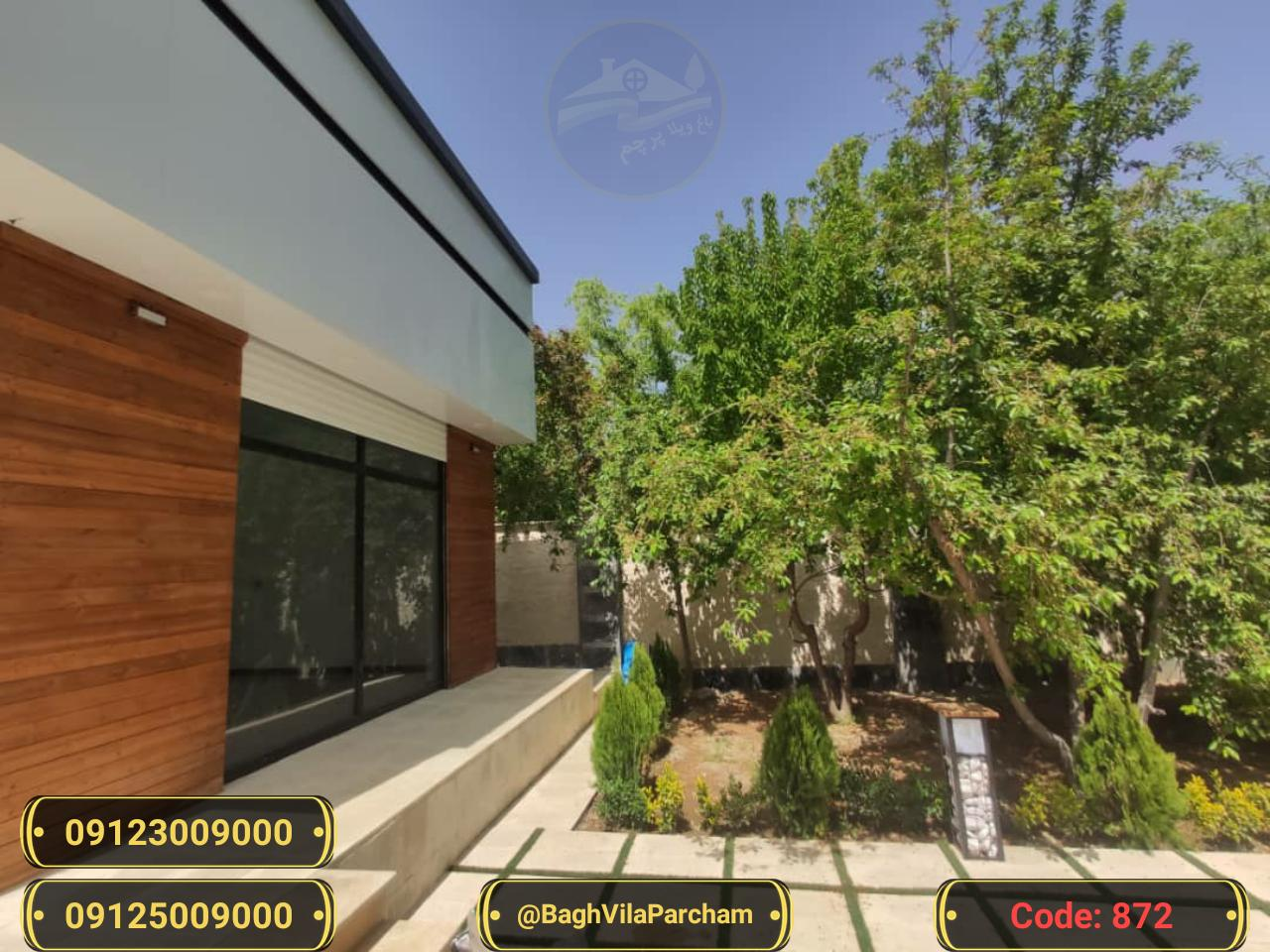 تصویر عکس باغ ویلا شماره 9 از ویلای ۵۰۰ متر ویلا مدرن Picture photo image 9 of ۵۰۰ متر ویلا مدرن