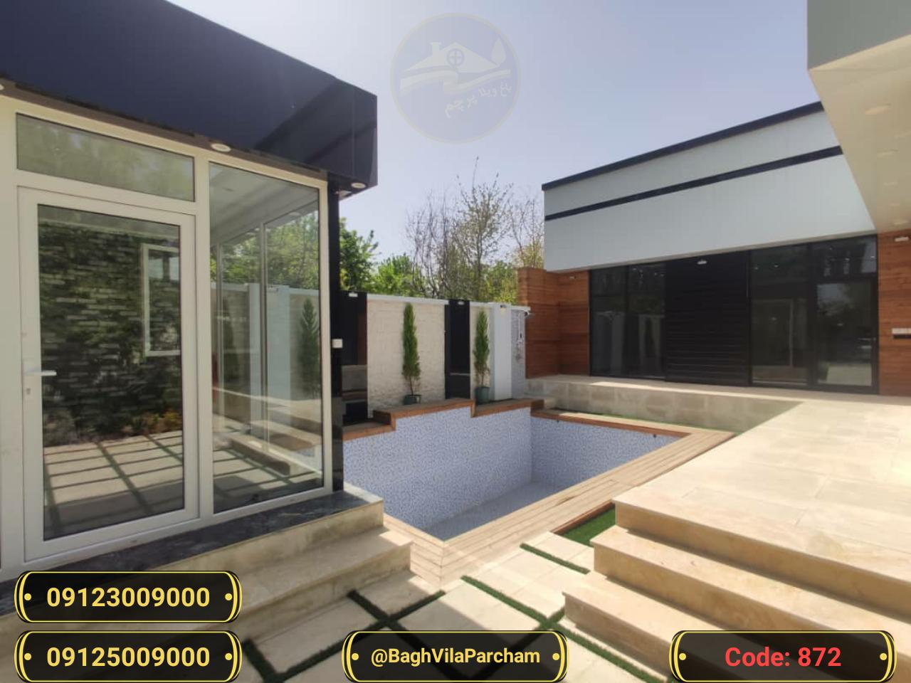 تصویر عکس باغ ویلا شماره 5 از ویلای ۵۰۰ متر ویلا مدرن Picture photo image 5 of ۵۰۰ متر ویلا مدرن
